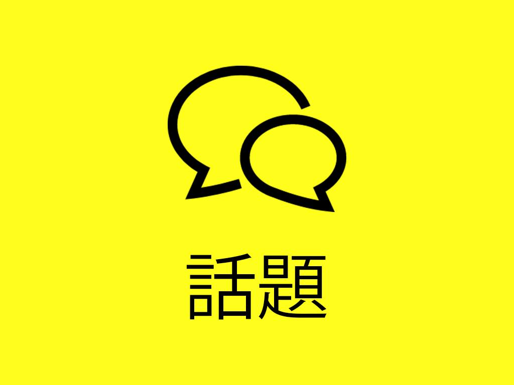 【ポプテピピック】古川登志夫と千葉繁コンビまとめ【ピッコロとラディッツ】